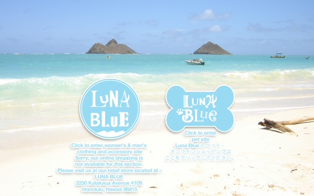 Luna Blue Hawaii